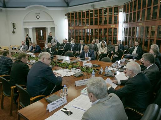 Заседание Высшего горного совета России