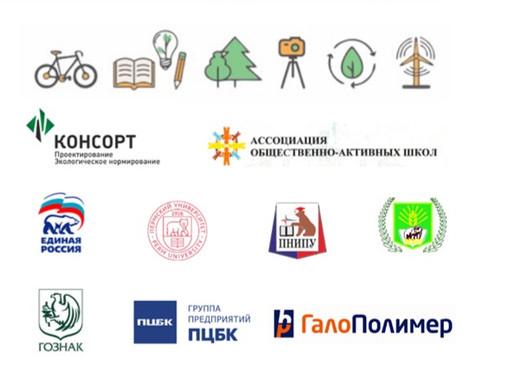 Экология в лицах: знакомство с предприятиями