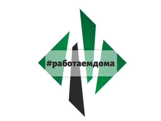 Уважаемые клиенты и партнёры ООО «Консорт»!