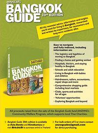 Bangkok Guide 20th Flyer - DCO modified