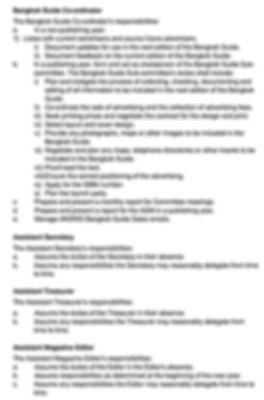 ANZWG Job Vacancies - Current P2.jpg