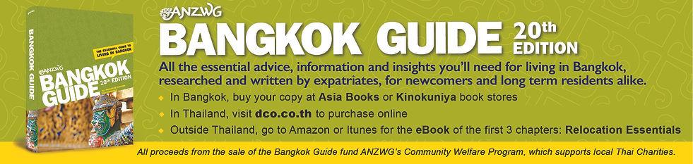 BKK Guide Banner Ad-2020.jpg