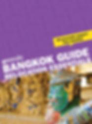 ANZWG Bangkok Guide Ebooks