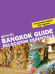 ANZWG Bangkok Guide Ebooks