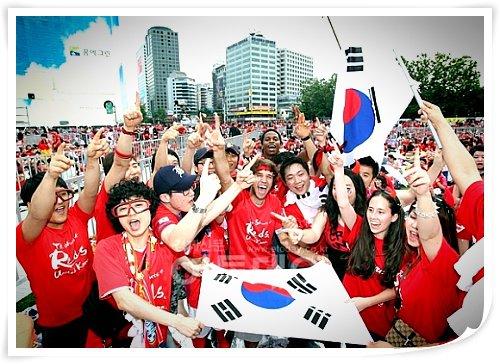 Seongdong-gu, South Korea