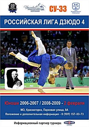 Плакат(1).jpeg