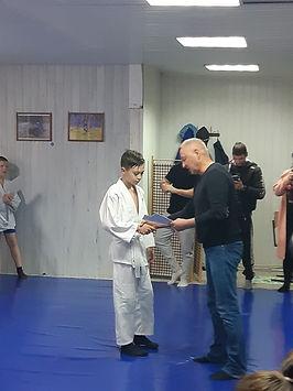школа боевых искусств Атари