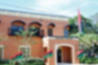 Uhuru House