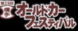 typo_full2019.png