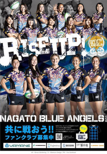Nagato Blue Angels