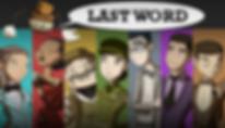 LW_capsule_main2.png