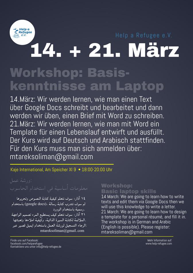 Laptop-Workshop | ورشة عمل - لابتوب
