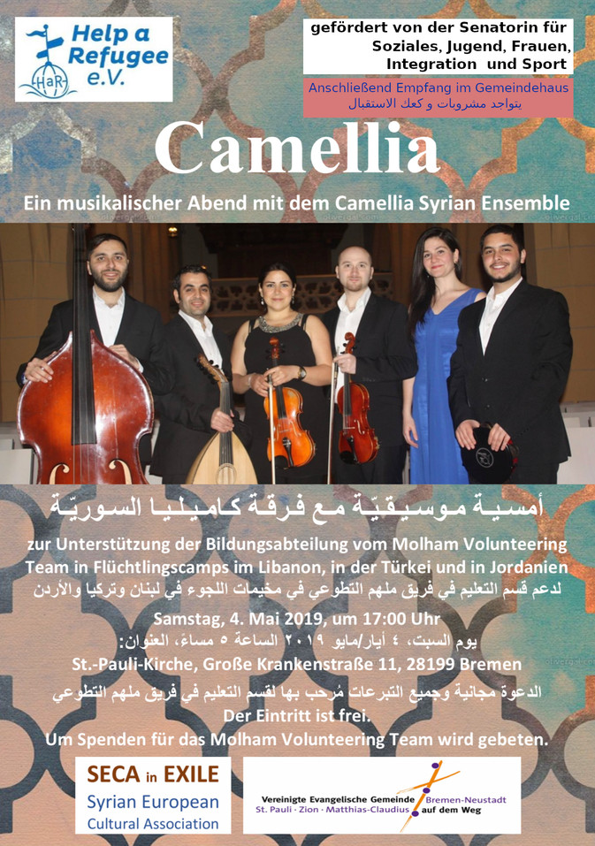 Konzert mit Empfang am 4. Mai