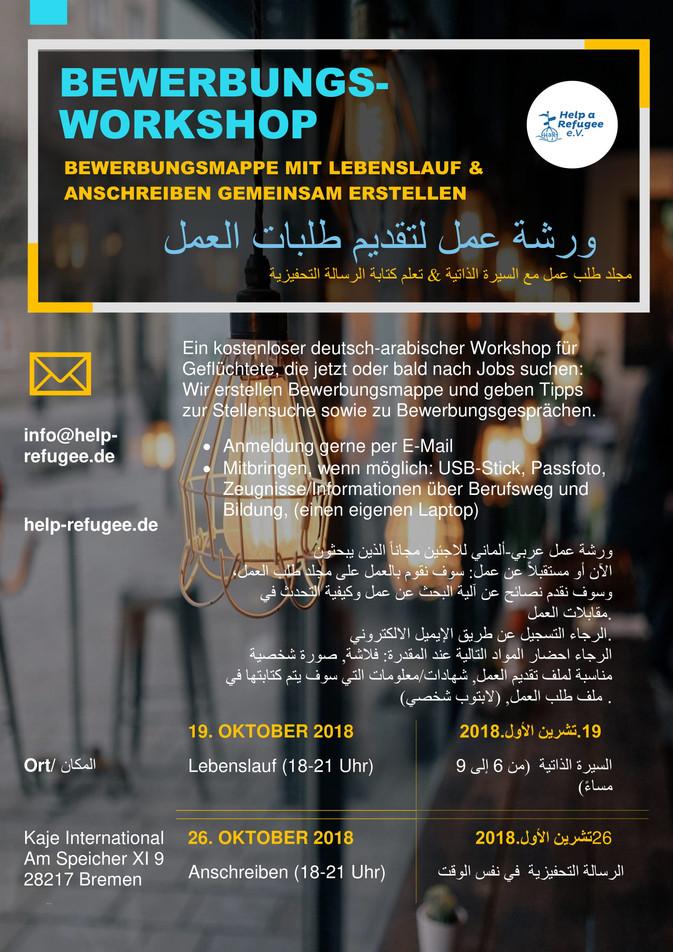 Bewerbungsworkshop von Help a Refugee