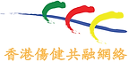 香港傷健共融網絡 logo.png