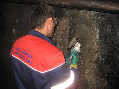 Гидроизоляция в Новосибирске