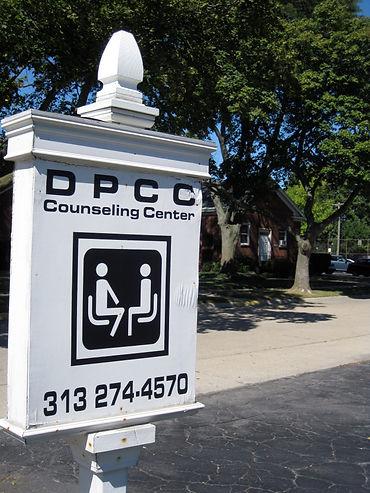DPCC sign.jpg