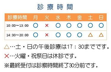 %E3%82%B9%E3%83%A9%E3%82%A4%E3%83%8910_e