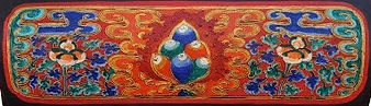 wish granting jewels, Cintamani Stones in Thangka Painting
