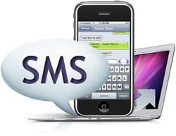 SMS de rappel