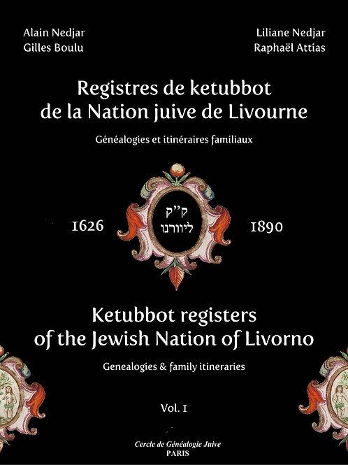 Registres de ketubbot de la nation juive de Livourne (1626-1890)