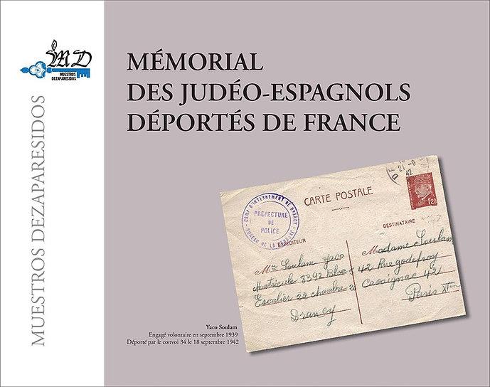 M2019-Livre-Mémorial_judéo-espagnols_2.j