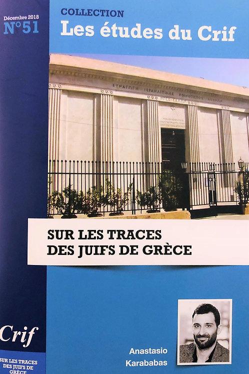 Sur les traces des juifs de Grèce