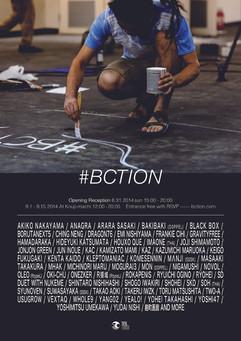 bctionpos-04.jpg