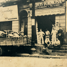 TOLDOS FORMOSA 1948