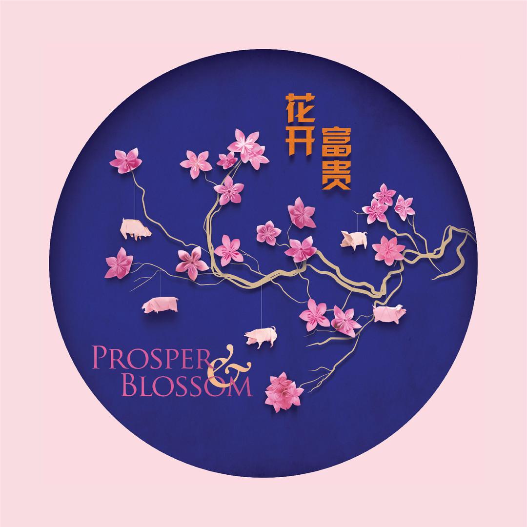Takashimaya Chinese New Year Sixmoredays