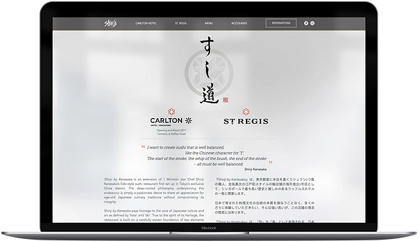 Shinji Website Sixmoredays