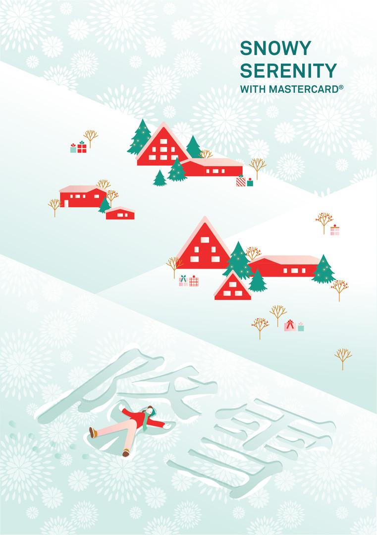 Takashimaya Christmas Sixmoredays