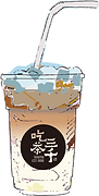 Chichasanchen bubble tea