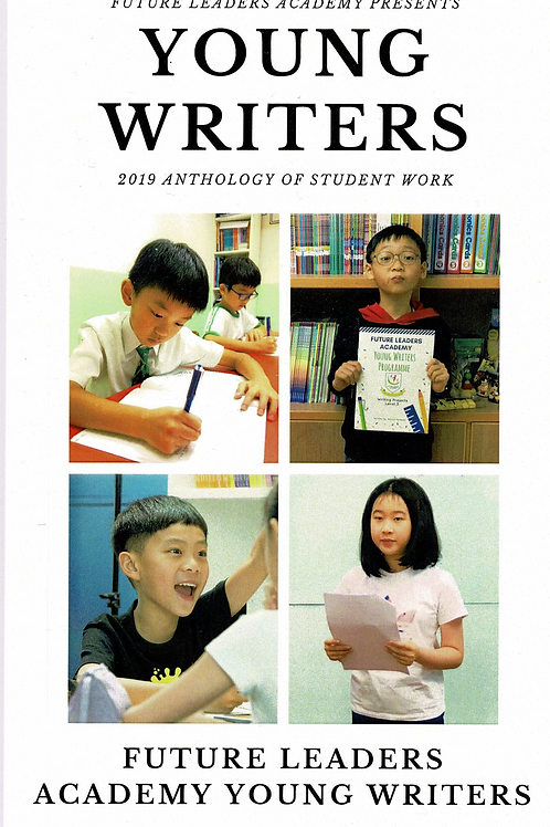 Young Writers Anthology 2019
