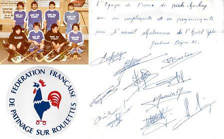 CDN_1982_Equipe_de_France.jpg