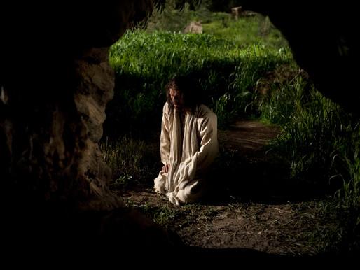 Ученичеството и кръста