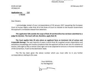 Предварительные меры по Правилу 39 Регламента ЕСПЧ