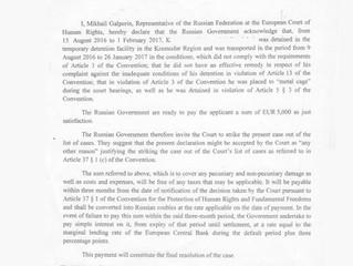 5000 евро за условия и незаконность содержания под стражей в Геленджике