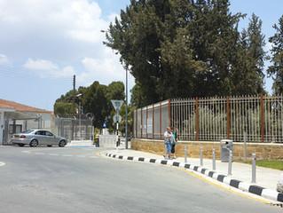 Условия содержания лиц, ожидающих экстрадиции в Центральной тюрьме г. Никосия Республики Кипр