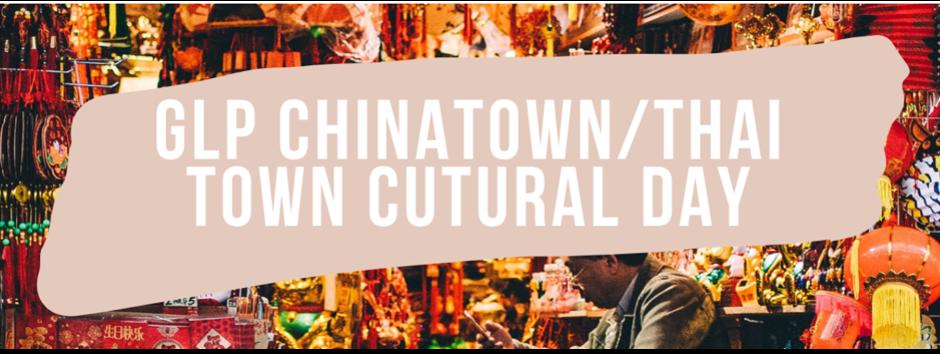 A COVID-19 Cultural Day