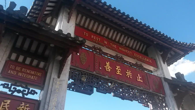 Cabramatta – The people & the stories