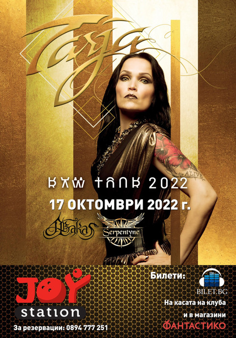 Abakas is going to support Tarja on her Raw tour in Europe, 2022