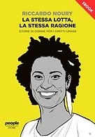Cover ebook La Stessa Lotta, La Stessa R