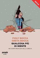 Cover ebook Qualcosa Più Di Niente.png