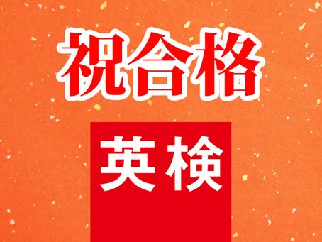 【英検合格】リスニングハイスコアのコツ