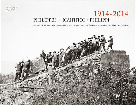 ΦΙΛΙΠΠΟΙ 1914-2014