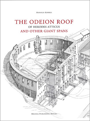 THE ODEION ROOF