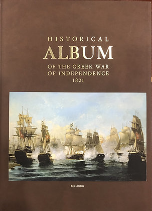 HISTORICAL ALBUM OF THE GREEK WAR OF INDEPENDENCE 1821