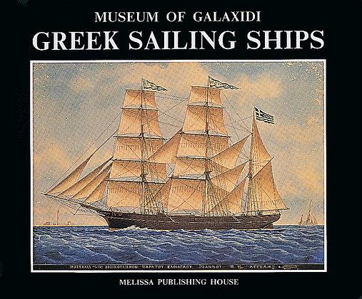 GREEK SAILING SHIPS