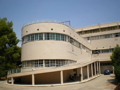 Sotiria_Hospital,_Athens,_Greece.jpg